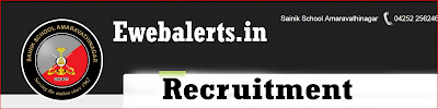 Sainik School Amaravathinagar Recruitment