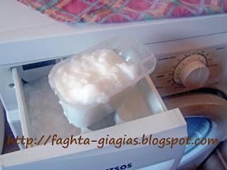 Σπιτικό απορρυπαντικό πλυντηρίου ρούχων, από αγνό σαπούνι ελιάς - από «Τα φαγητά της γιαγιάς»