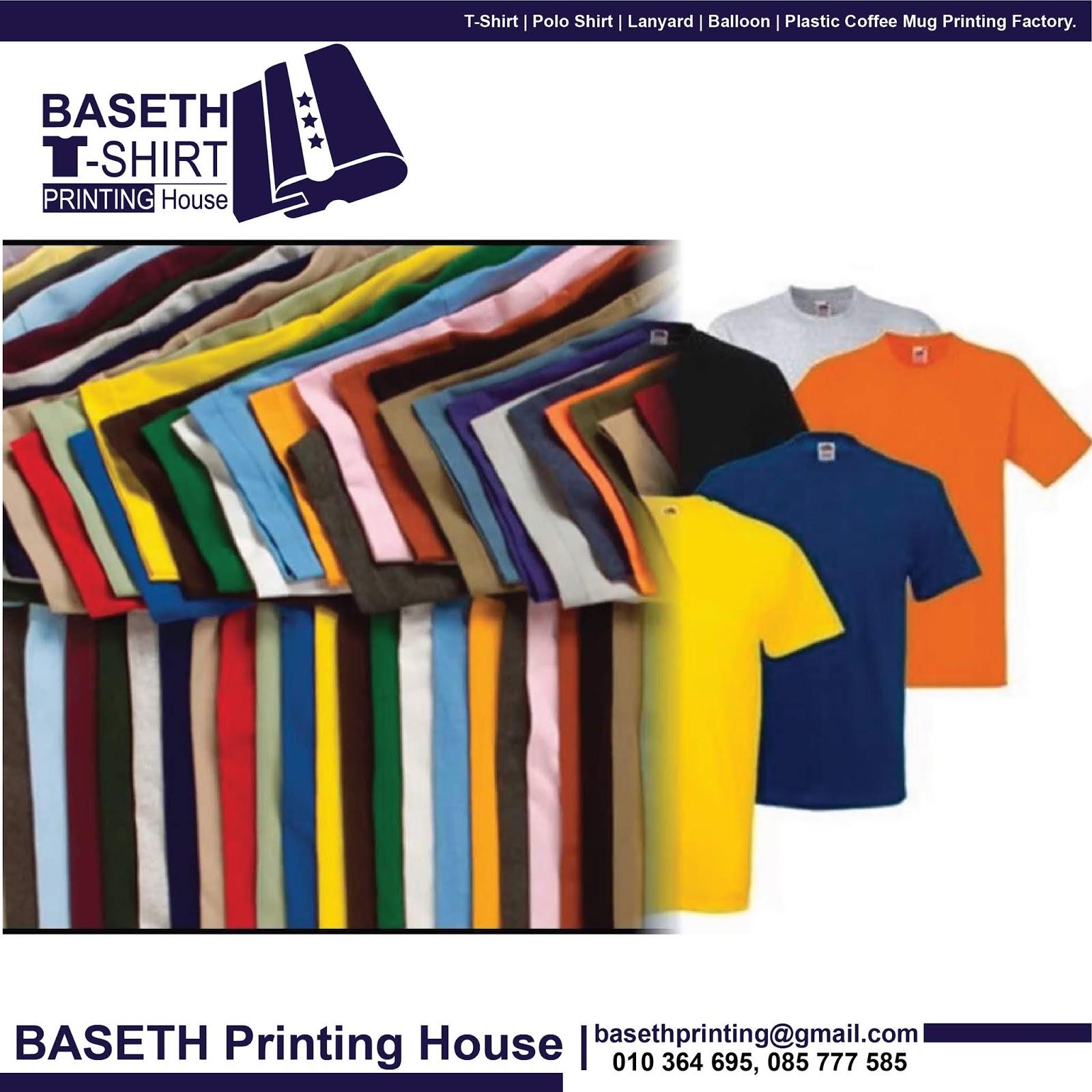 Basetht Shirt Printing House Wholesale Manufacture T Shirt Polo