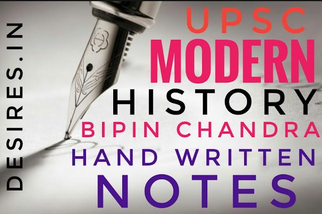 Download Bipin Chandra hand written notes - Hindi Medium