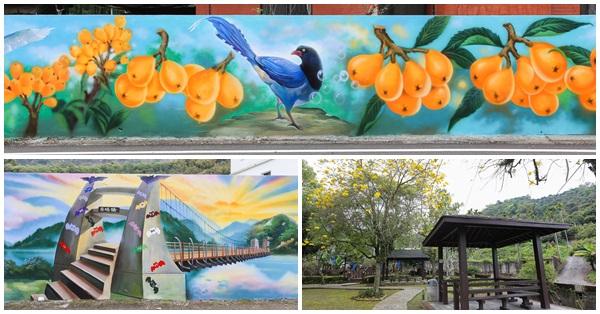台中太平|頭汴坑休閒農業區70米特色彩繪牆、土地公崁公園