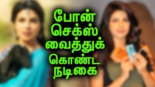 Priyanka Chopra Speaks About Her Life!