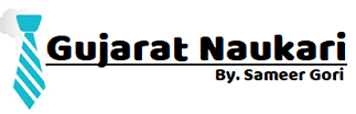 :: Gujarat Naukari :: Official Site :: Gujarat's No. 1 Educational Website ::Gujarat Naukari