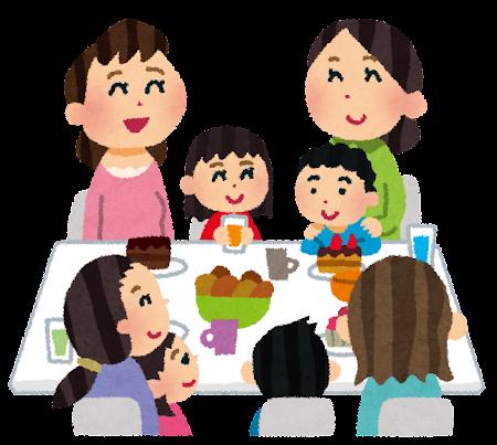 ママ会・ママ友の集まりのイラスト