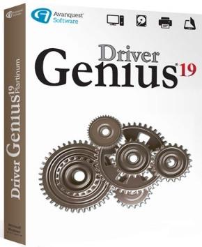 أفضل برنامج لجلب تعريفات اللاب توب والكمبيوتر Driver Genius