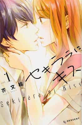Mangaká anuncia final de Sekirara ni Kiss