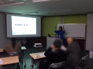 ポータルハートサービス 朝から終活勉強会