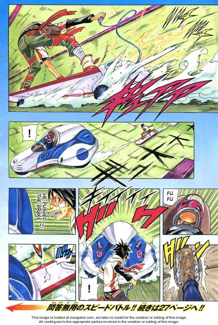 Blazer Drive chap 16: the dark race trang 4