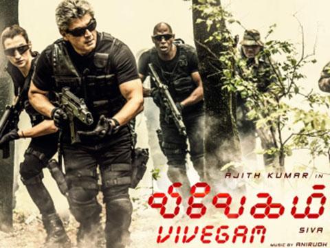 Film Vivegam (2017)