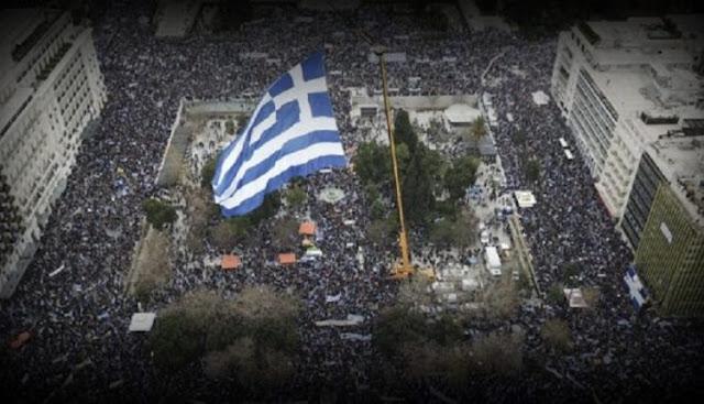 Stratfor: «Έρχονται αναταραχές στην Ελλάδα»