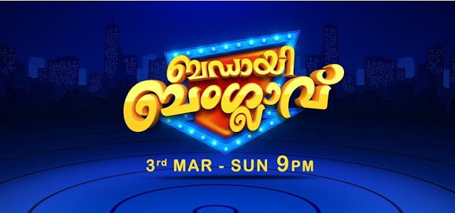 Badai Bungalow Season 2 on Asianet from March 3rd, 2019
