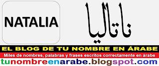 Nombre de Natalia en letras arabes