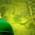 Kesederhanaan Dan Kedermawanan Rasulullah Shallallahu 'Alaihi Wasallam