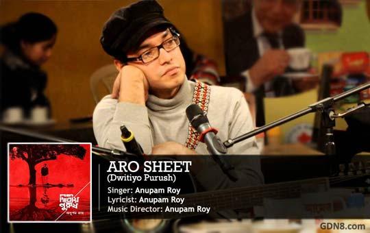 Aro Sheet - Anupam Roy - Dwitiyo Purush