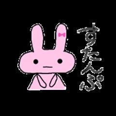 Beautiful Rabbit Sticker