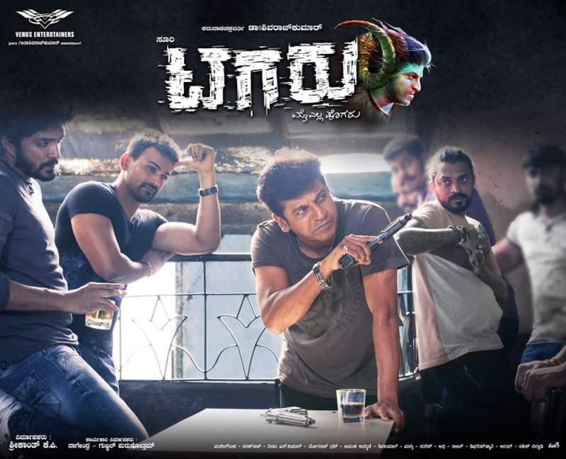 Tagaru Kannada Movie Poster