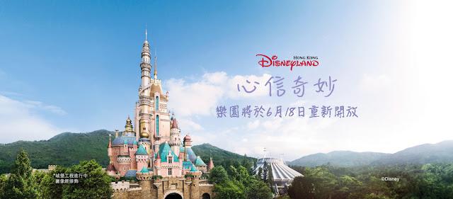 香港迪士尼樂園重開, 2020年6月18日星期四, Hong Kong Disneyland reopen, Jun18, castle of magical dreams, 奇妙夢想城堡