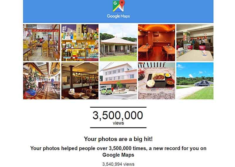 Ryukyu Life: Wordless Wednesday: Word from Google Maps on google strengths, google maps logo, technology word map, advertising word map, semantic word map, world word map, social media word map, twitter word map, google word search, four square word map,