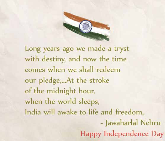 73th Independence Day Images 2019 - Independence Day 2019