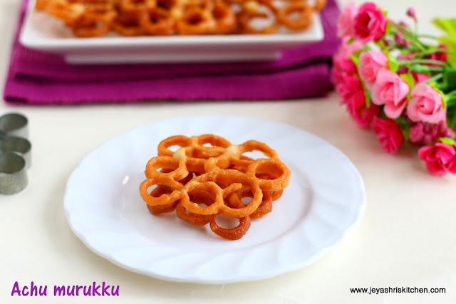 Achu murukku mould