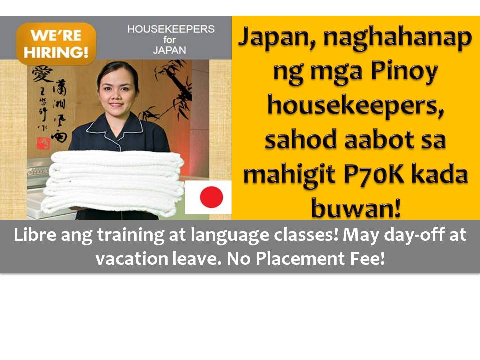 Here Is Another Good News For Those Who Wants To Work As A Housekeeper In  Abroad