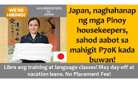 Here is another good news for those who wants to work as a housekeeper in abroad.  Japan is currently looking for Filipino Housekeepers. But it is not just an ordinary housekeepers, instead, a professional one with a monthly salary of more than P70,000.  According to Marlon Rono, president of Magsaysay Global Services, to be a professional housekeeper, you need to undergo 400 hours or two months of training.