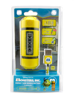 Monsters Inc. Scream Canister Portable USB Charger