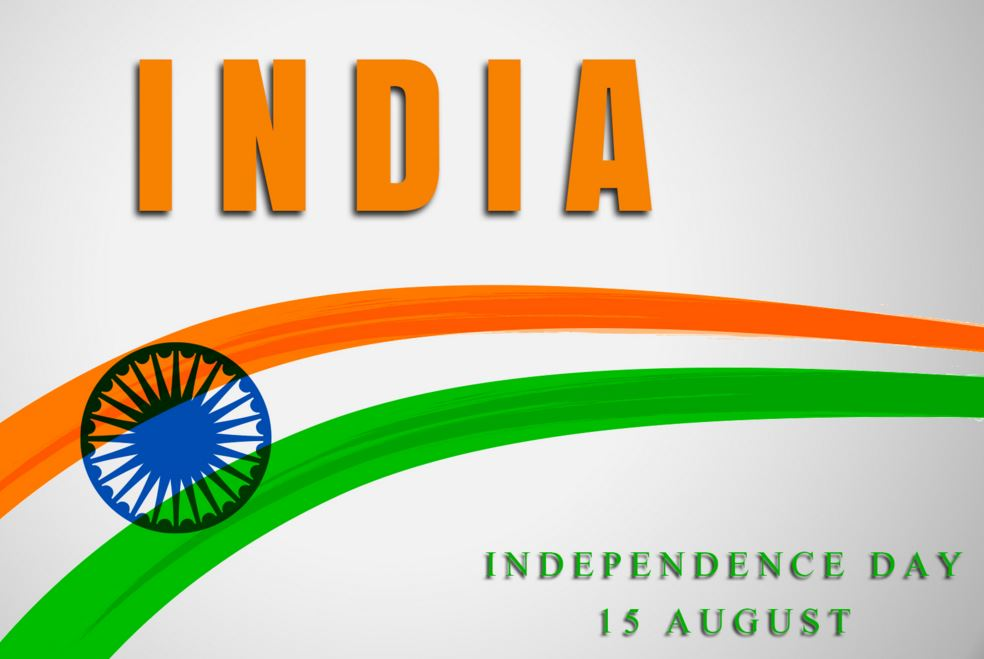 15 august independence day essay in english Independence day of india 2018 - 15 august : a great independence revolution was started by the people of india against the british independence day essay.