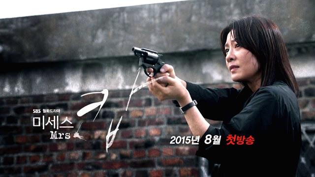Drama Korea Mrs. Cop Subtitle Indonesia [Episode 1 - 18 : Complete]