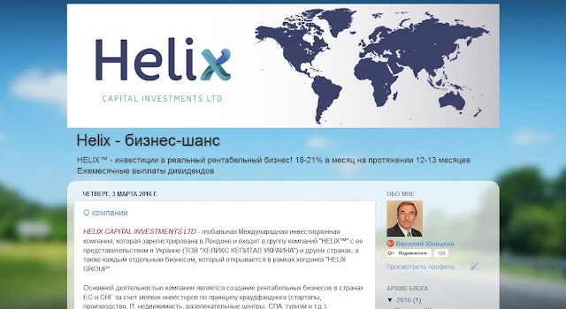 http://helix-business.blogspot.com