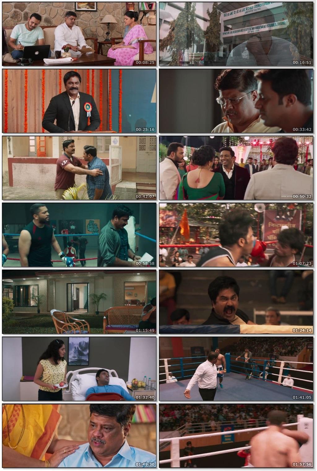 Bedhadak 2018 HDRIP 400MB Marathi Movie 480P