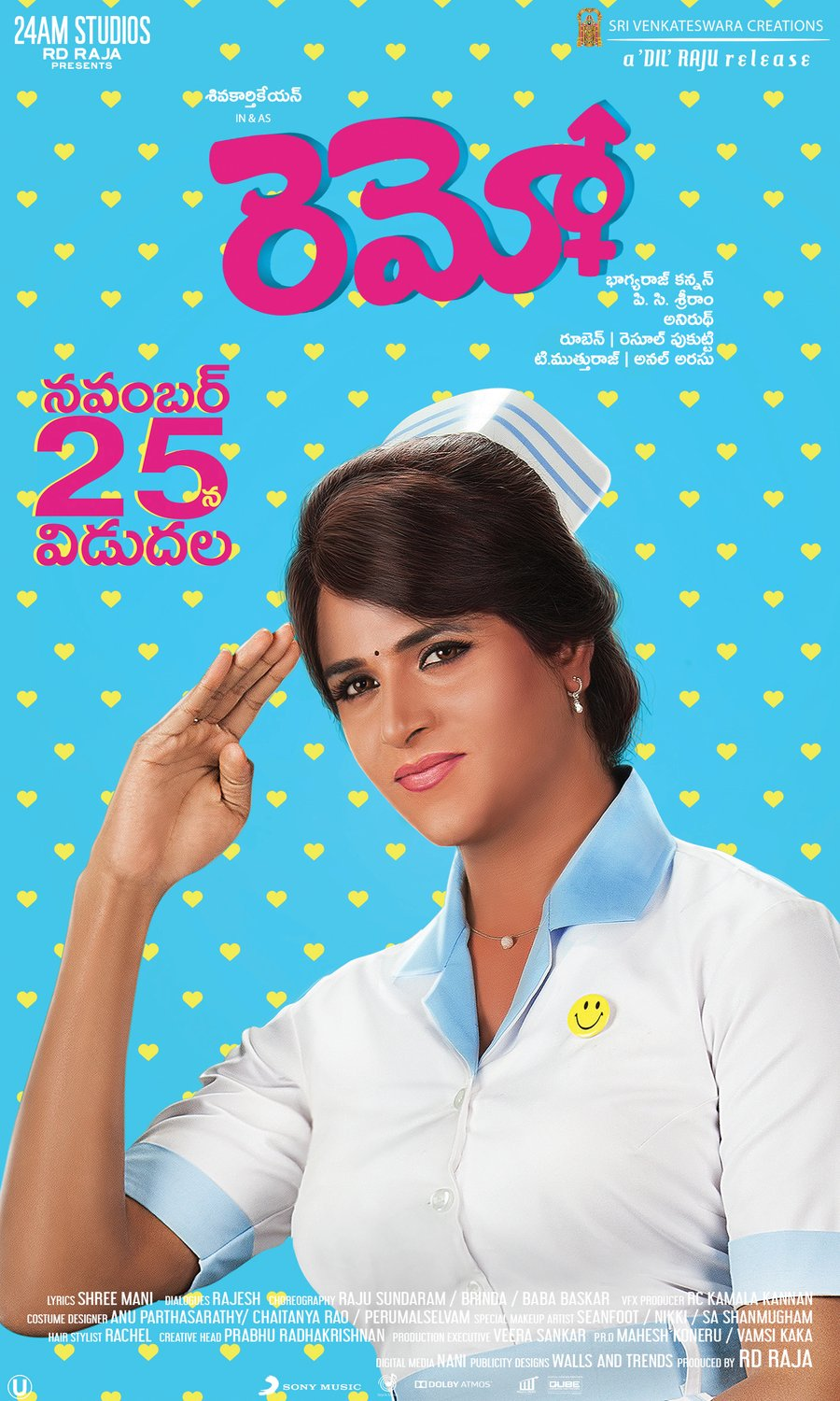 remo movie wallpapers gallery-HQ-Photo-6