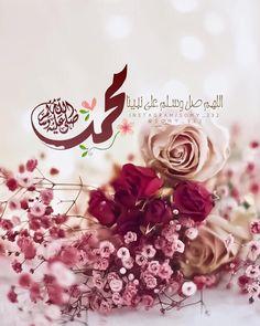 اللهم صلِّ و سلم على سيدنا محمد