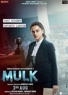 Mulk Box Office Collection