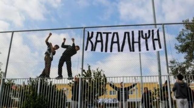 Ολοκληρώθηκε η μαθητική πορεία για την καταδίκη των μαθητών στο Ρέθυμνο