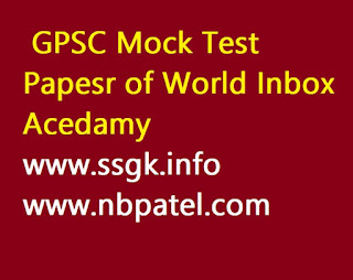 GPSC Mock Test Papers of World Inbox Acedamy
