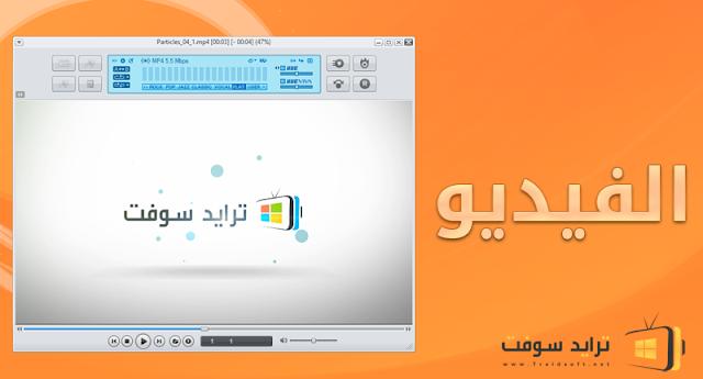 تطبيق جيت اوديو بلاير لتشغيل الافلام