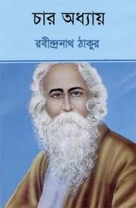 Char Adhyay by Rabindranath Tagore ebook