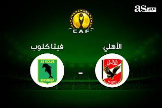 بث مباشر مباراة الاهلي و فيتا كلوب مباشر دوري ابطال افريقيا