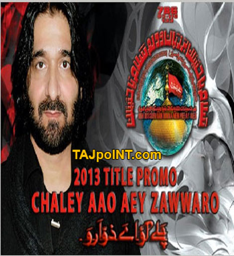 Nadeem Sarwar all nohay volume mp3 free download