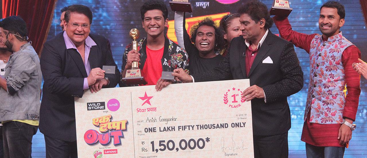 अनिश गोरेगावकर ठरला एक टप्पा आऊटचा महाविजेता - मराठी टिव्ही | Anish Goregaonkar Mahavijeta Ek Tappa Out - Marathi TV