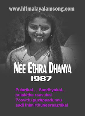 Nee Ethra Dhanya (1987)