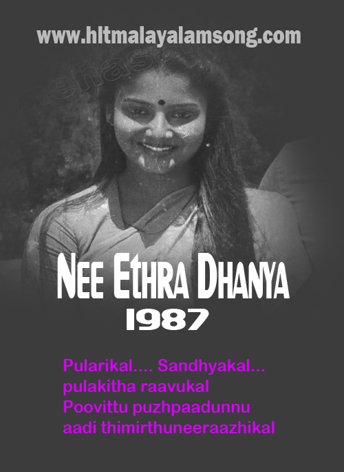Pularikal.... Sandhyakal | Nee Ethra Dhanya | 1987| Song Lyrics|