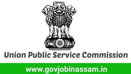 UPSC NDA Result 2018