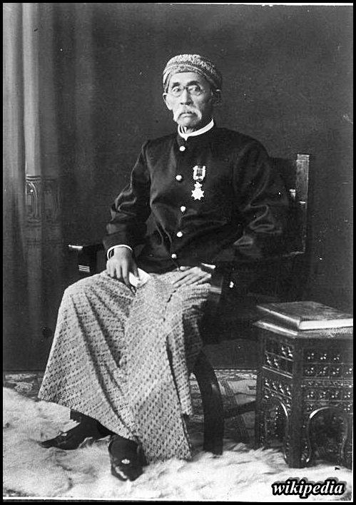Pangeran Aria Soeria Atmadja