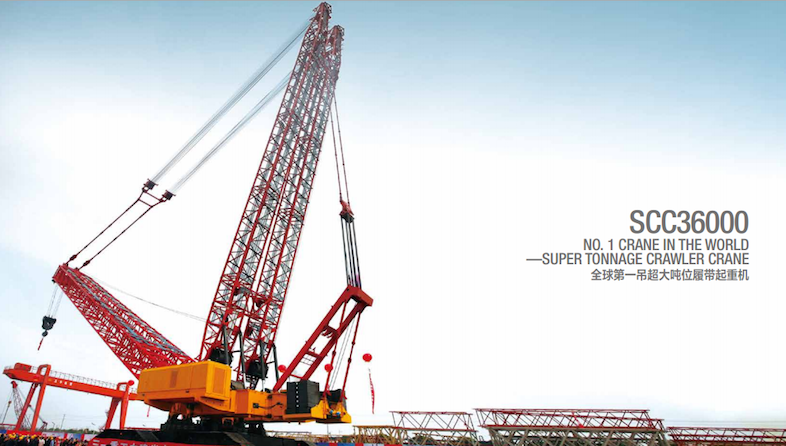 a brochure for Sany SCC36000