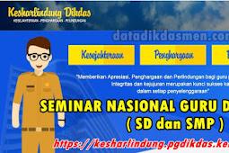 Pedoman Seminar Nasional Guru DIKDAS ( SD dan SMP ) 2019