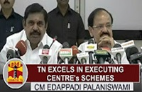 Press Meet | TN excels in executing Centre's Schemes – CM Edappadi Palaniswami