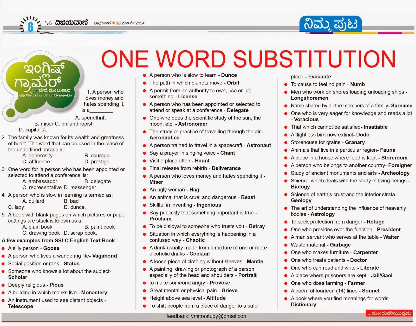 One Word Substitution Part 1 And 2