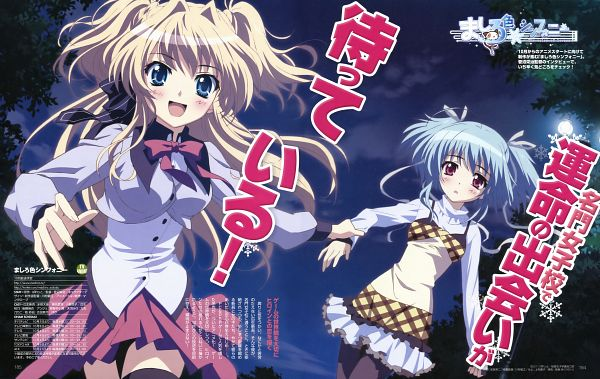Mashiro-iro Symphony: The Color of Lovers Picture Drama BD  Episode 1 – 2 Subtitle Indonesia